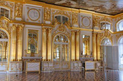 Catherine Park   Visa free cruise excursions St Petersburg