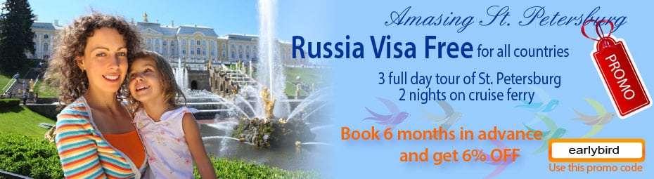 Russia Visa free cruise
