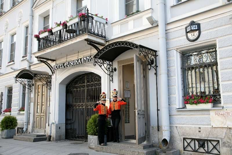 Pushka Inn St Petersburg